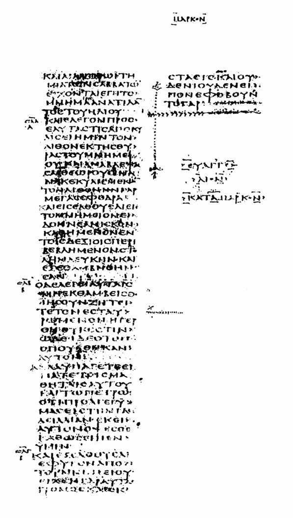 Scanned image of 0003=iia
