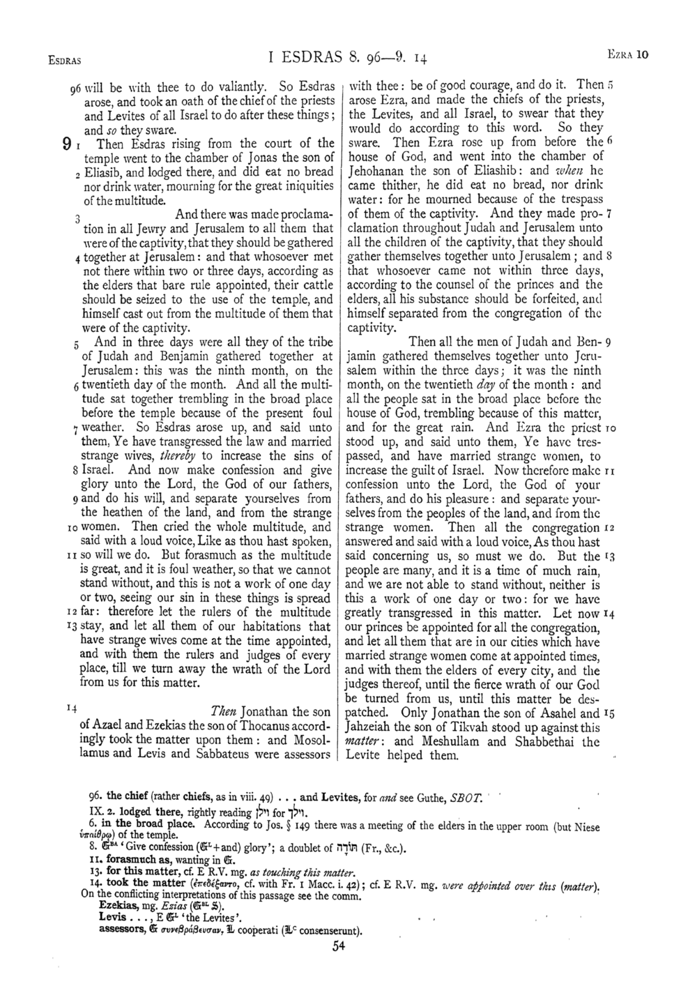 Image of page 54