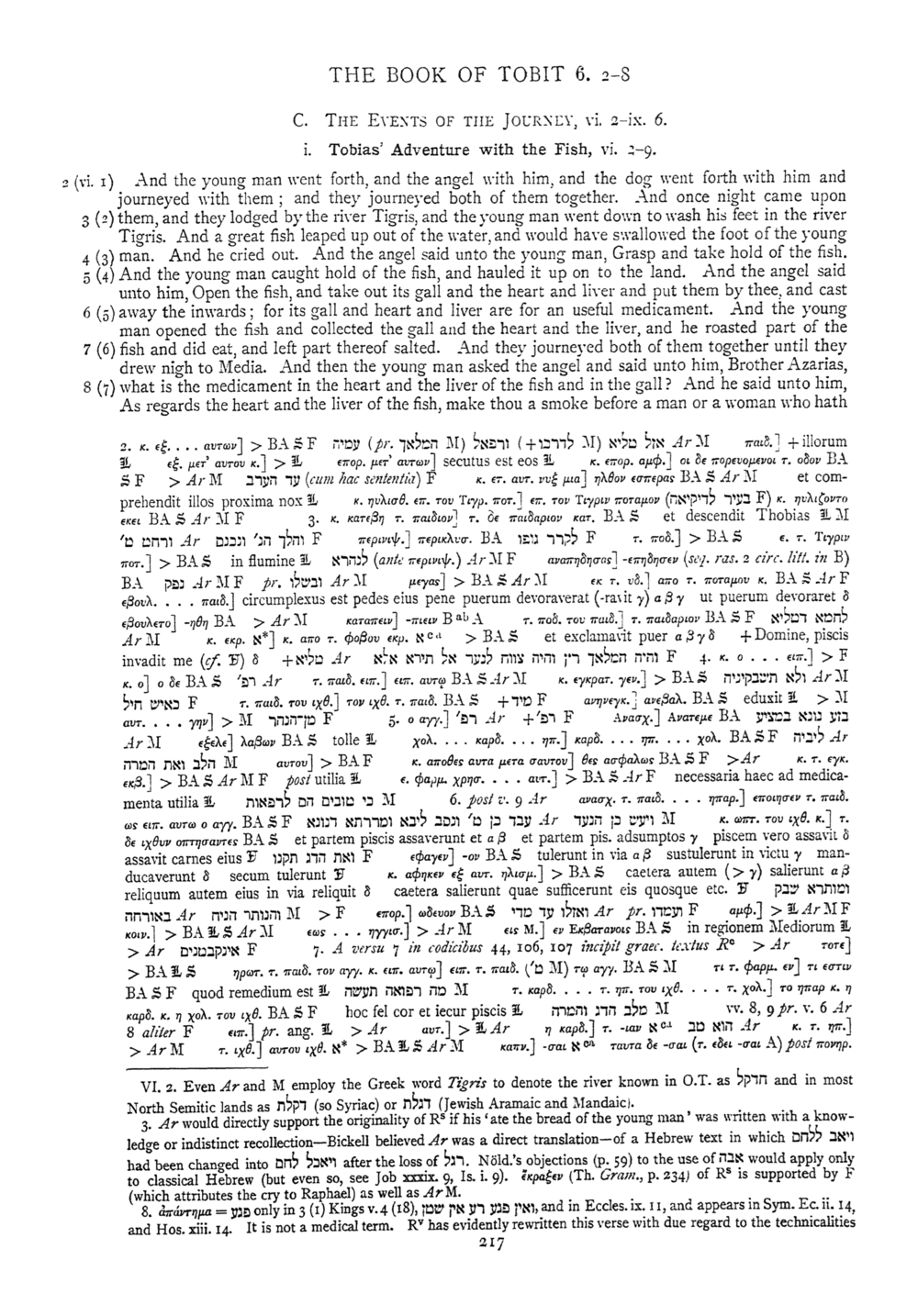 Image of page 217