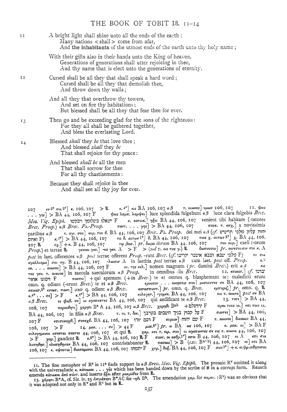 Image of page 237
