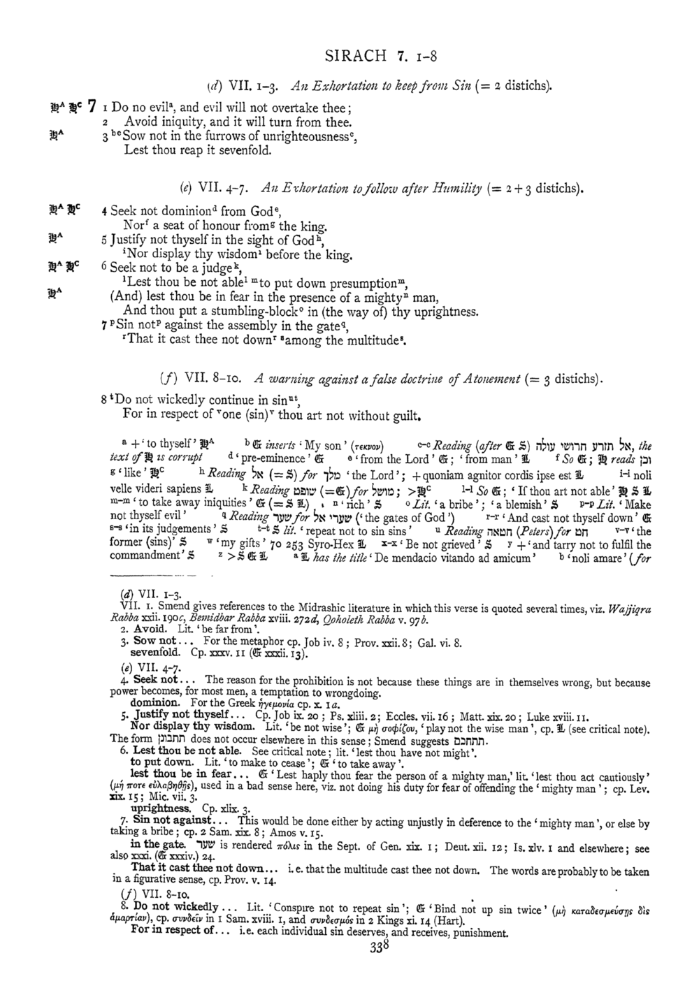Image of page 338
