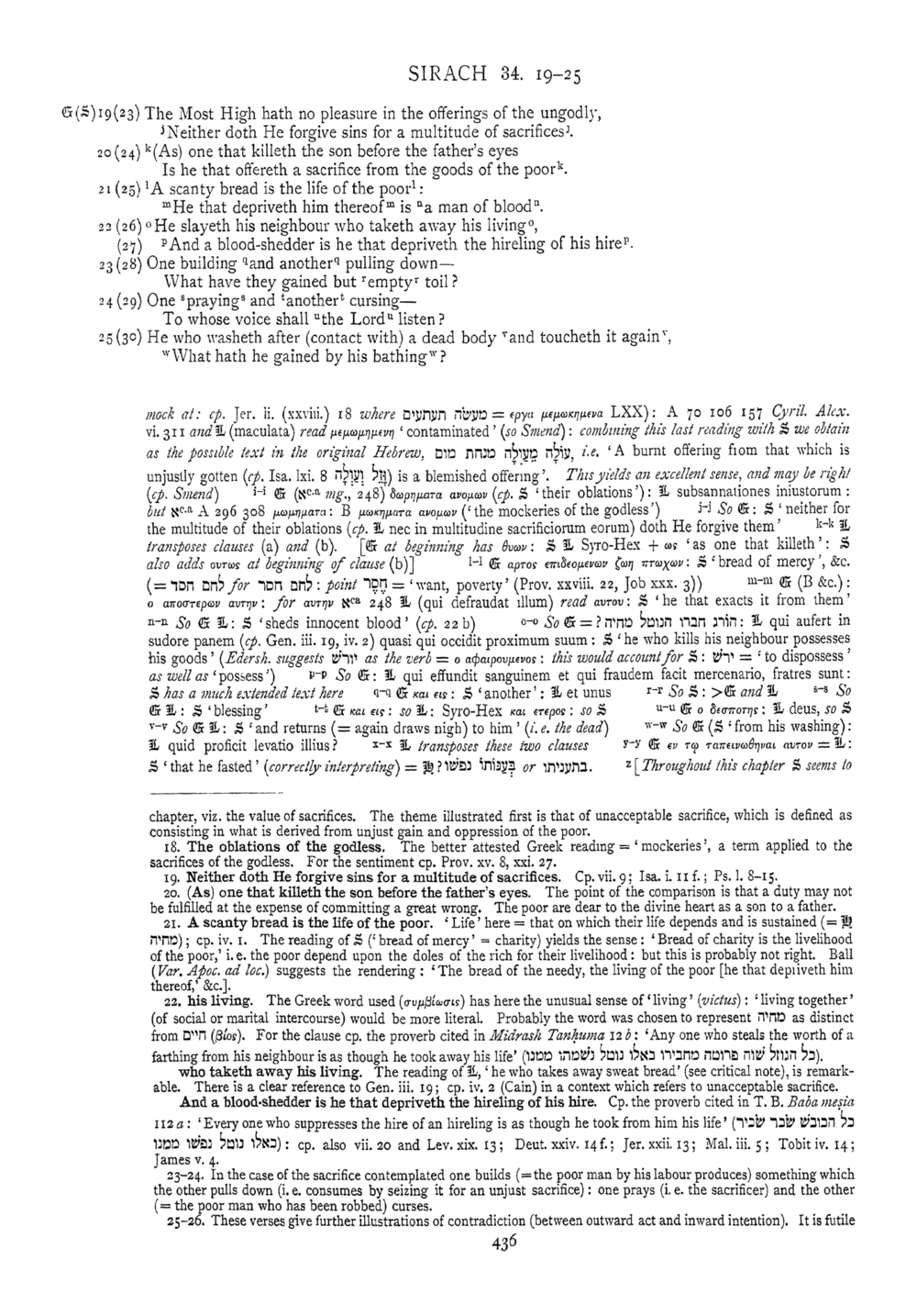 Image of page 436