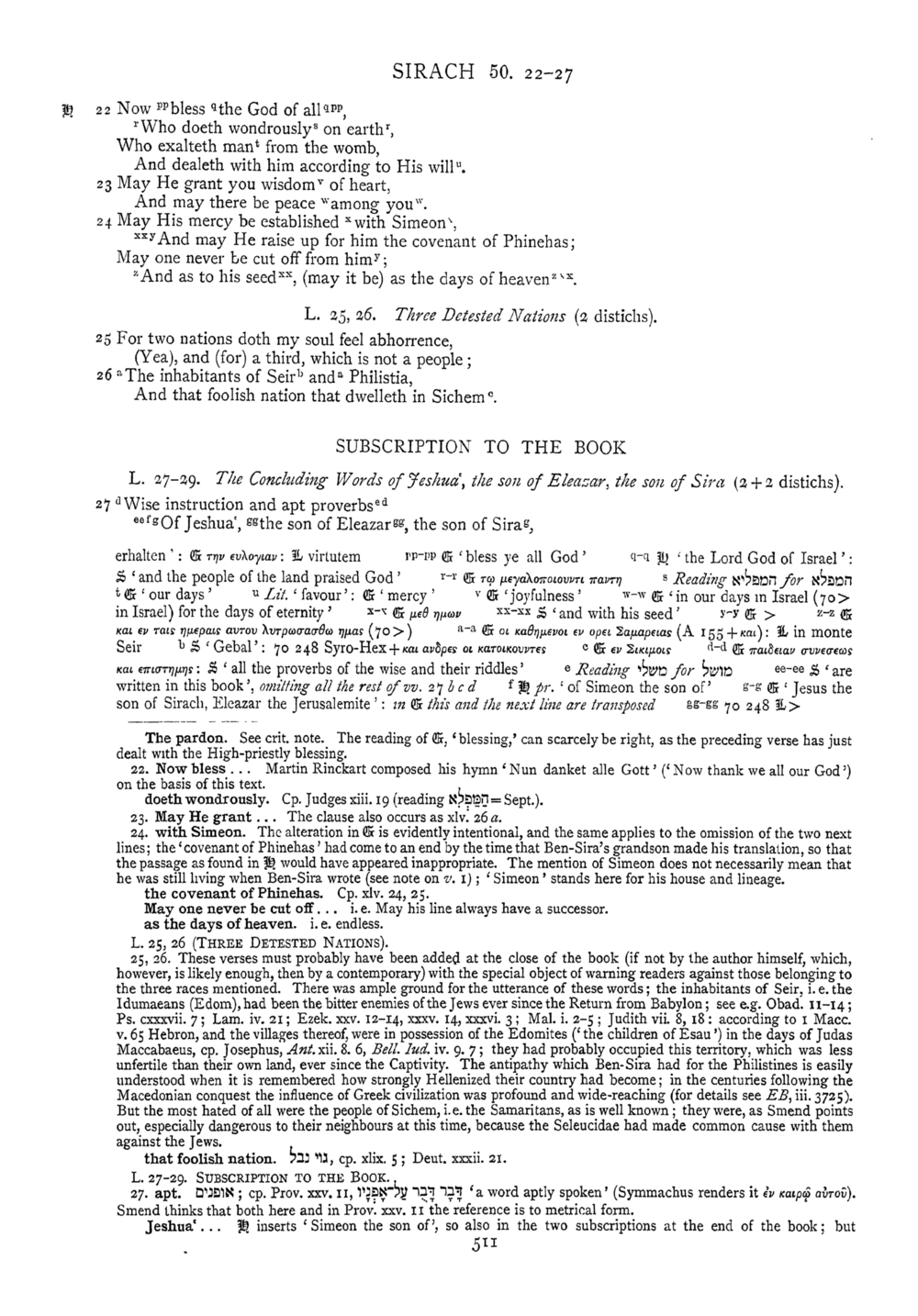 Image of page 511