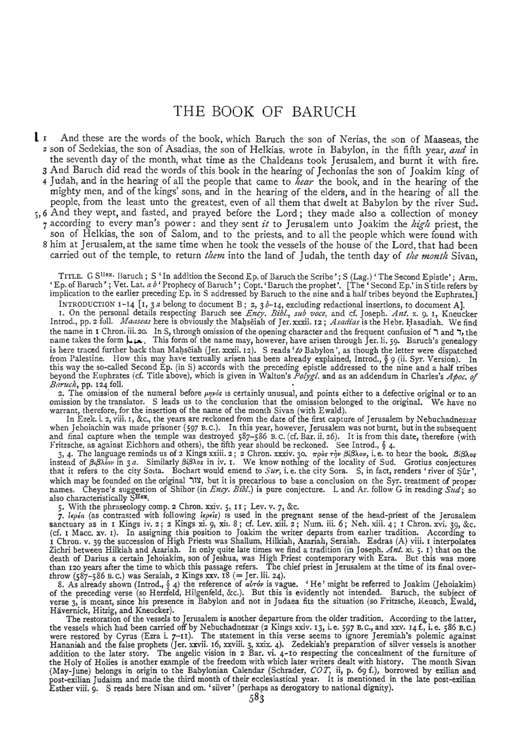 Image of page 583