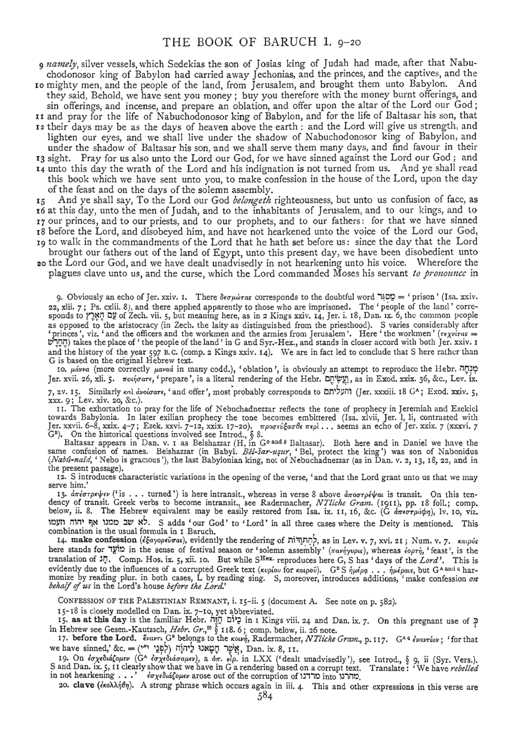 Image of page 584
