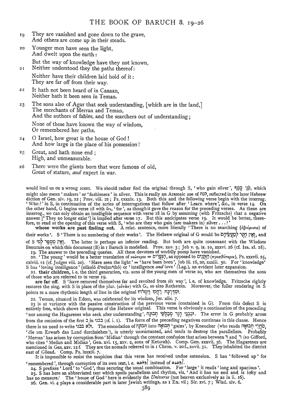 Image of page 589