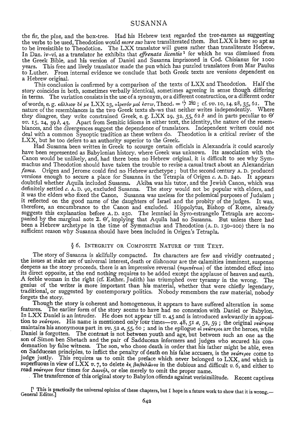 Image of page 642