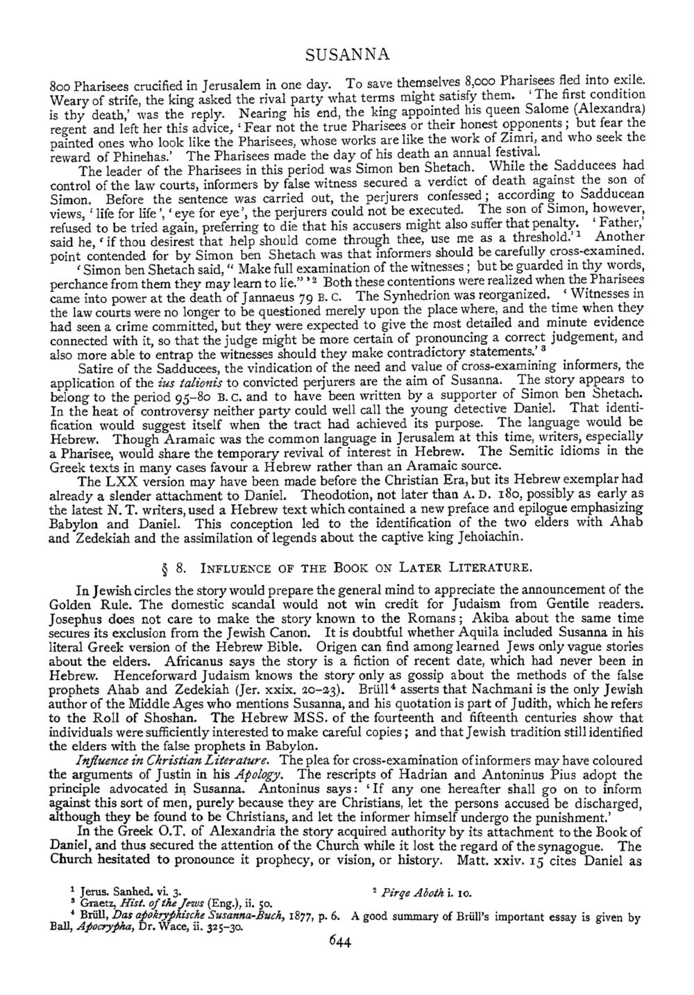 Image of page 644