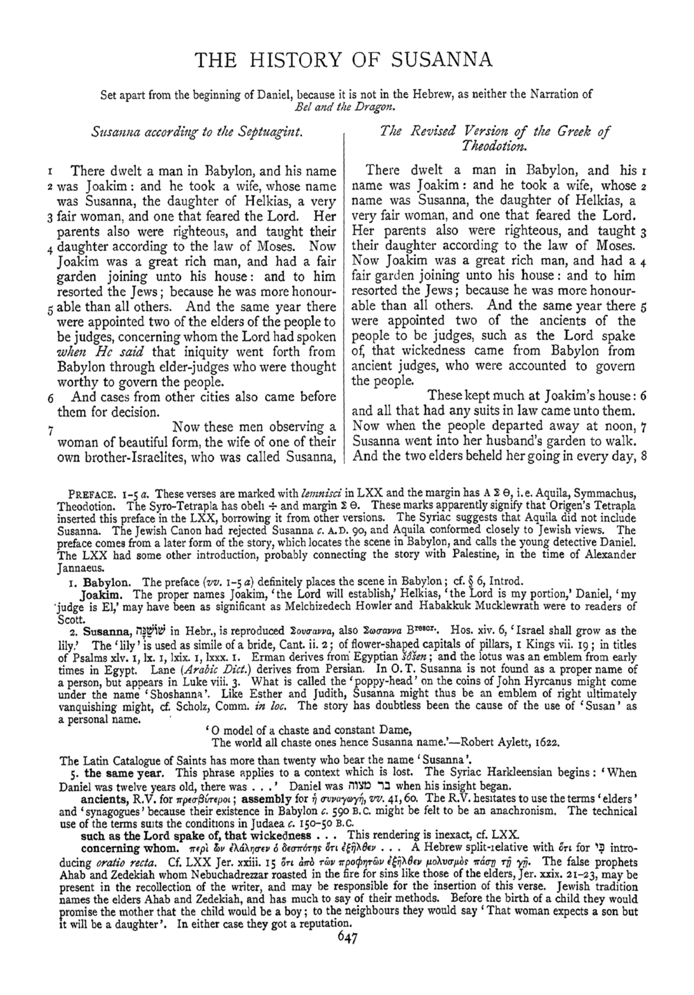 Image of page 647