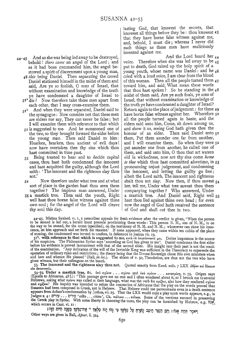 Image of page 650