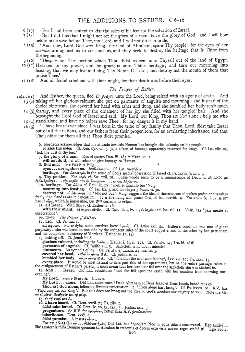Image of page 676