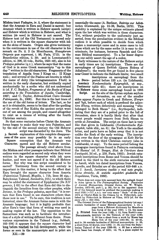 Image of page 449